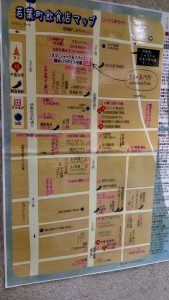 館内に近隣のお店の地図が